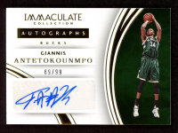 Giannis Antetokounmpo 2015-16 Immaculate Collection Autographs #17 at PristineAuction.com