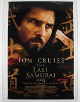 """""""The Last Samurai"""" 27x40 Original Movie Poster at PristineAuction.com"""