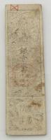 17-1800's Feudal Japan, Edo Period - 3 Silver Monme Hansatsu Clan Note at PristineAuction.com
