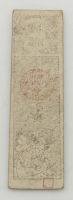 17-1800's Feudal Japan, Edo Period - 3 Silver Monme Hansatsu Clan Note at PristineAuction.com