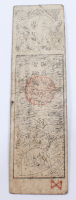 17-1800's Feudal Japan, Edo Period - 5 Silver Monme Hansatsu Clan Note at PristineAuction.com