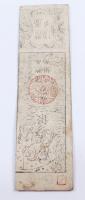 17-1800's Feudal Japan, Edo Period - 5 Silver Monme Hansatsu Clan Note at PristineAuction.com