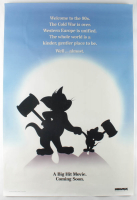 """Tom and Jerry: The Movie"" 27x40 Movie Teaser Poster at PristineAuction.com"