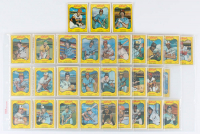 Complete Set of (66) 1981 Kellogg's Baseball Cards with #6 Nolan Ryan, #63 Pete Rose, #5 Mike Schmidt, #65 Johnny Bench at PristineAuction.com