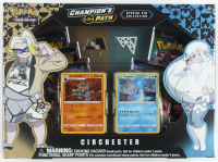 Pokemon Champion's Path Special Pin Collection Circhester Box at PristineAuction.com