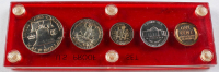 1954 United States Mint Proof Set with (5) Coins (Toned) at PristineAuction.com