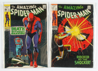 "Lot of (2) 1969 ""The Amazing Spider-Man"" Marvel Comic Books with #72 & #75 at PristineAuction.com"
