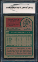 George Brett 1975 Topps #228 RC (BCCG 8) at PristineAuction.com