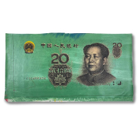 """Steve Kaufman Signed """"Chinese Money"""" Limited Edition 18x34 Hand Pulled Silkscreen Mixed Media on Canvas at PristineAuction.com"""