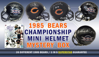 Schwartz Sports 1985 Bears Champions Signed Mini Helmets Mystery Box – Series 8 - (Limited to 134) *Walter Payton 8x10 Redemption* at PristineAuction.com