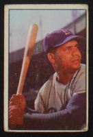 Roy Campanella 1953 Bowman Color #46 at PristineAuction.com