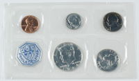 1964 United States Mint Set with (5) Coins at PristineAuction.com