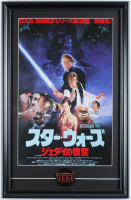 """Return of the Jedi"" 15x23 Custom Framed Foreign Print Display with Return of the Jedi Pin at PristineAuction.com"