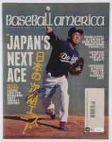 Kenta Maeda Signed 2016 Baseball America Magazine (JSA COA) at PristineAuction.com