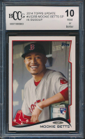 Mookie Betts 2014 Topps Update #US26 (BCCG 10) at PristineAuction.com