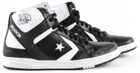 Larry Bird Signed Pair of (2) Converse Shoes (Beckett COA) at PristineAuction.com