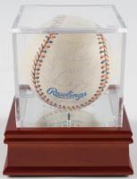 1992 All-Star Game Baseball Team-Signed by (30) With Bobby Cox, John Smoltz, Ryne Sandberg, Tom Glavine With Display Case (PSA LOA) at PristineAuction.com