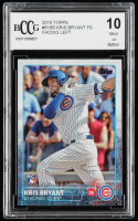 Kris Bryant 2015 Topps #616B Facing Left (BCCG 10) at PristineAuction.com