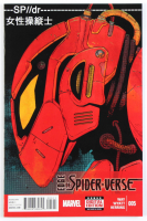 "2014 ""Edge of Spider-Verse"" Issue #5 Marvel Comic Book at PristineAuction.com"