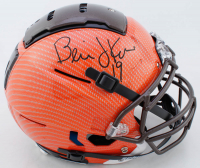 Bernie Kosar Signed Full-Size Authentic On-Field Hydro-Dipped F7 Helmet (Beckett COA) at PristineAuction.com