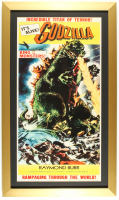 """Godzilla"" 16.5x28.5 Custom Framed Print Display at PristineAuction.com"