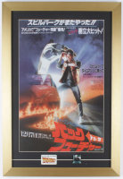 """Back to the Future"" 15x22 Custom Framed Foreign Language Print Display with 1986 Pre Movie Release Decal & Movie Pin at PristineAuction.com"