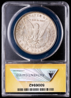 1897 Morgan Silver Dollar, VAM-11 (ANACS MS62) at PristineAuction.com