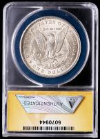 1898-O Morgan Silver Dollar, VAM-7A (ANACS MS62) at PristineAuction.com