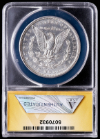 1887-S Morgan Silver Dollar, VAM-4 DBL DT Hot 50 Cleaned (ANACS MS58 Details) at PristineAuction.com