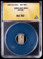 1853-65 Japan 1 Shu Shogunate Silver Coin (ANACS AU50) at PristineAuction.com