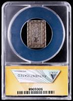 1837-54 Japan 1 Bu Shogunate Silver Coin (ANACS EF45) at PristineAuction.com