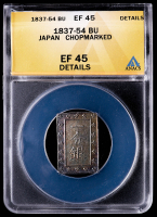 1837-54 Japan 1 Bu Shogunate Silver Coin (ANACS EF45 Details) at PristineAuction.com