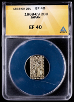 1868-69 Japan 2 Bu Shogunate Gold Coin (ANACS EF40) at PristineAuction.com