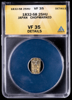 1832-58 Japan 2 Shu Shogunate Gold Coin (ANACS VF35 Details) at PristineAuction.com