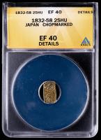 1832-58 Japan 2 Shu Shogunate Gold Coin (ANACS EF40 Details) at PristineAuction.com
