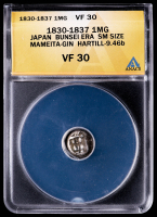 1830-1837 Japan, Bunsei Era 1 Mameita-Gin Silver Coin (ANACS VF30) at PristineAuction.com