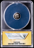 1830-1837 Japan, Bunsei Era 1 Mameita-Gin Silver Coin (ANACS VF30) at PristineAuction.com