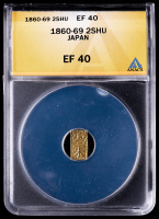 1860-69 Japan 2 Shu Shogunate Gold Coin (ANACS EF40) at PristineAuction.com