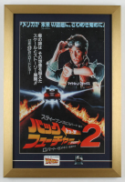 """Back to the Future 2"" 15x22 Custom Framed Foreign Lanaguage Movie Print Display with Vintage 1985 Promotional Pre Movie Release Decal & Pin at PristineAuction.com"