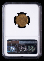 1863 Civil War Token - Troy, New York Robinson & Ballou Grocers (NGC MS64) at PristineAuction.com