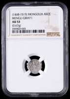 "Mengli I Giray ""Great Khan"" 1468-1515 Mongolia Silver Akce (NGC AU53) at PristineAuction.com"