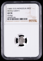 "Mengli I Giray ""Great Khan"" 1468-1515 Mongolia Silver Akce (NGC AU58) at PristineAuction.com"