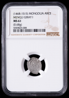 "Mengli I Giray ""Great Khan"" 1468-1515 Mongolia Silver Akce (NGC MS61) at PristineAuction.com"