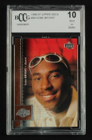 Kobe Bryant 1996-97 Upper Deck #58 RC (BCCG 10) at PristineAuction.com