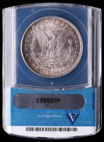 1886 Morgan Silver Dollar (ANACS MS64) (Toned) at PristineAuction.com