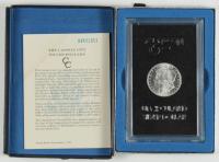 1884-CC Morgan Silver Dollar (GSA Holder - Uncirculated) at PristineAuction.com