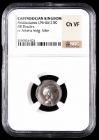Ariobarzanes I 96-66/3 B.C. Cappadocian Kingdom AR Drachm Ancient Greek Silver Coin rv Athena Holding Nike (NGC Ch VF) at PristineAuction.com