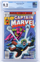 "1978 ""Captain Marvel"" Issue #58 Marvel Comic Book (CGC 9.2) at PristineAuction.com"