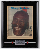 Michael Jordan 17x21 Custom Framed 1993 Jordan Retirement Chicago Sun Times Newspaper Display at PristineAuction.com