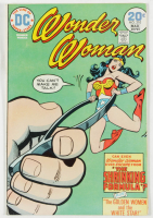 "1974 ""Wonder Woman"" Issue #210 DC Comic Book at PristineAuction.com"